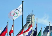 المپیک زمستانی ۲۰۲۶ در کلگری کانادا