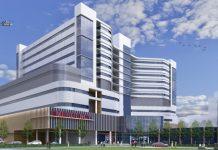 بخش جدیدی به بیمارستان نیو وستمینیستر اضافه میشود